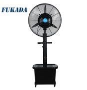 Quạt phun sương công nghiệp Fukada KD-1102